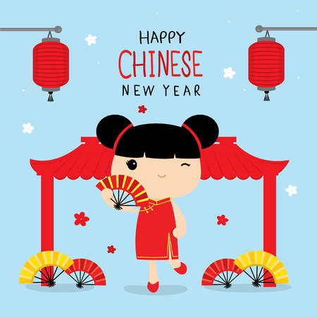 Happy Chinese New Year Children Girl Character Cartoon in Traditional Clothes Celebrate Vector
