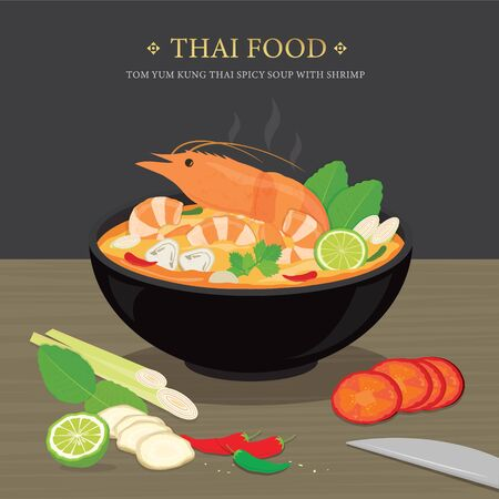 Set of Traditional Thai food, Tom Yum Kung is Thai spicy soup with shrimp. Cartoon Vector illustration