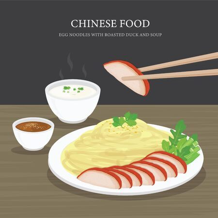 Set of Traditional Chinese food, Egg noodles with roasted duck and soup. Cartoon Vector illustration