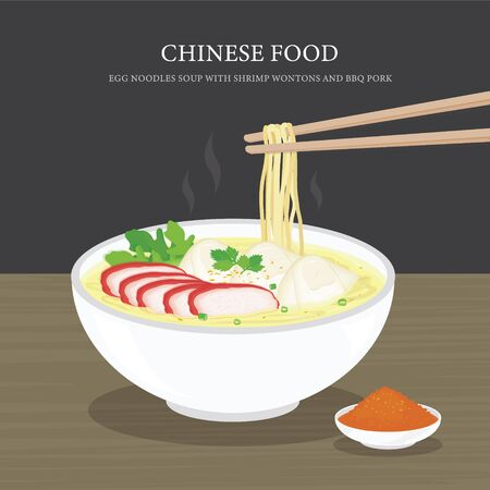 Set of Traditional Chinese food, Egg noodles soup with shrimp wontons and bbq pork. Cartoon Vector illustration