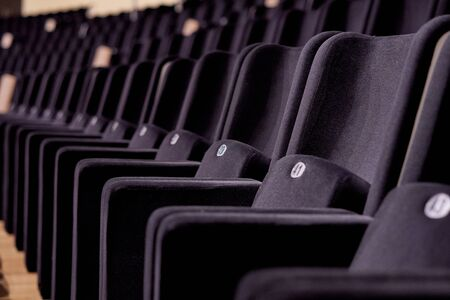 concert hall seats rows