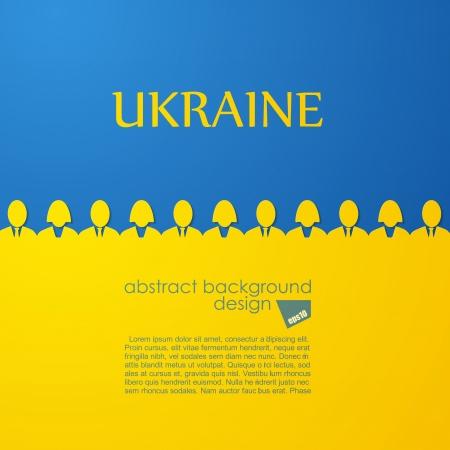 ukrainian flag: Ukrainian flag