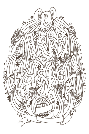 Happy Easter monochrome ornament for adult coloring book. Funny bunnies, easter eggs and flowers.