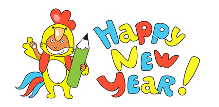 Little cute fox in yellow cocks suite on New Year greeting card Illustration