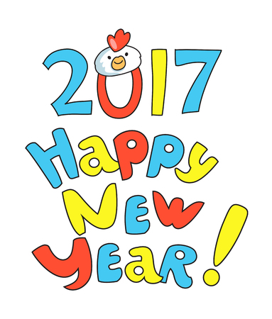 Cartoon New Year Greeting lettering Illustration