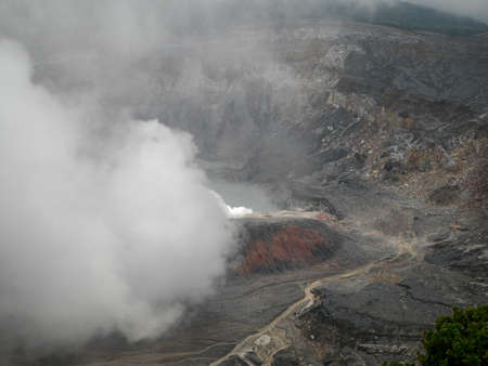 san jose: Volcano Poas in the near of San Jose, Costa Rica