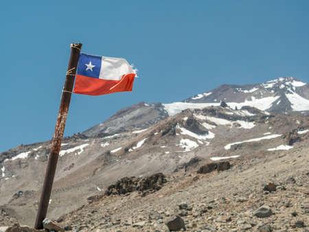 san jose: Hikin to the Vulkan San Jose in the Andes