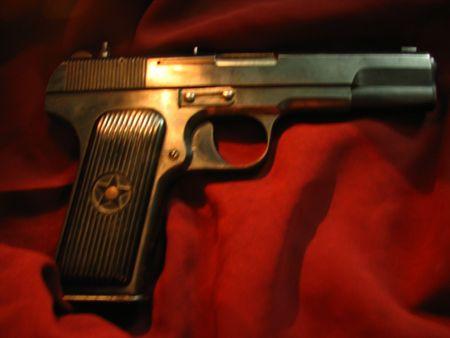 delincuencia: La pistola Luminoso