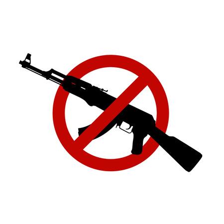 アサルト ライフルのシルエット サイン禁止  イラスト・ベクター素材