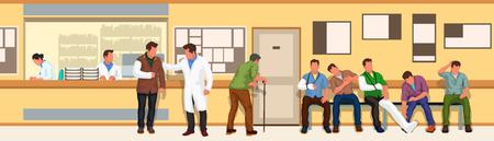 wide picture of hospital room Vector illustration Vektoros illusztráció