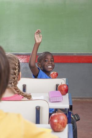 children learning: Primary School