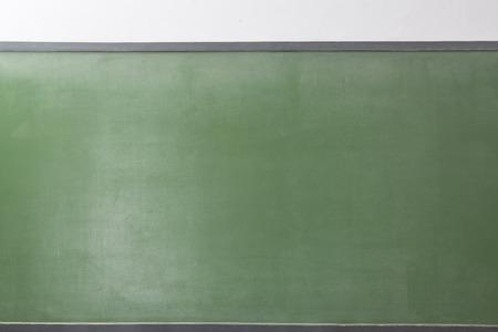 edu: Primary School