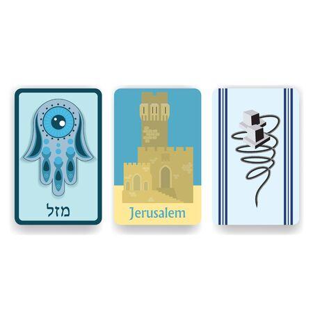 Israel cartoon touristic signs, David tower, Tfilin and Hamsa hand vector illustration for web and print, judica flat set of icons, banners design.