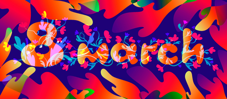 The inscription March 8 on a bright colorful background with abstract shapes. Spring inscription of letters entwined with flowers. Vector illustration Illustration