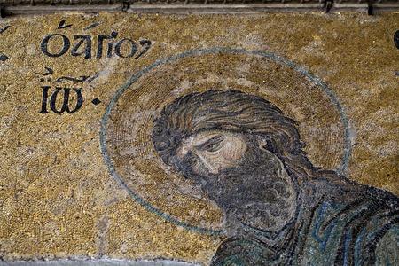 Giovanni Battista From The Mosaic centry Deesis 12 in La chiesa di Hagia Sophia, Istanbul, Turchia Editoriali