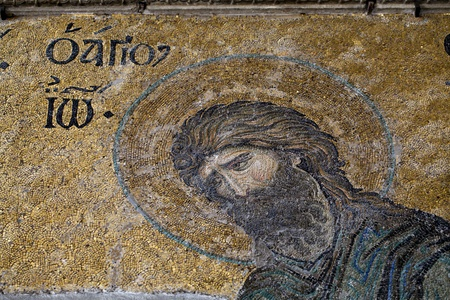 John the Baptist  From The Deesis Mosaic  12th centry  in The Hagia Sophia church, Istanbul, Turkey