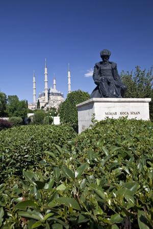 Turkey, Edirne, Selimiye Mosque  Built By Mimar Sinan In 1575 Stock Photo - 13189913