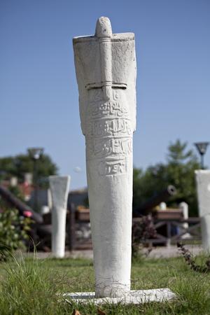 edirne: Ottoman Tomb Stone, Edirne, Turkey