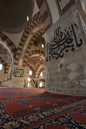 camii: The Old Mosque (In Turkish: Eski Camii) is an early 15th century Ottoman mosque in Edirne, Turkey.