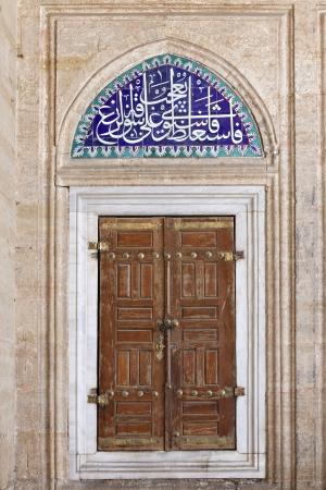 selimiye mosque: Iznik Tiles in Selimiye Mosque, Edirne, Turkey