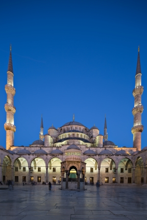 Sultanahmet  Blue  Mosque, Istanbul, Turkey photo