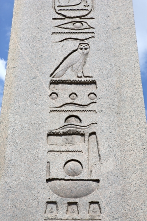 obelisk stone: Hieroglyphs on Obelisk, Sultanahmet, Istanbul, Turkey
