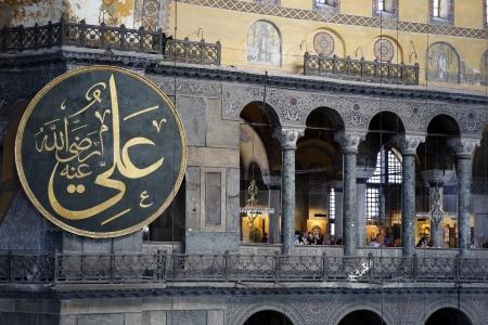 Istanbul, Turchia - 10 ottobre 2012: I turisti visita Haghia Sofia a Istanbul. Haghia Sophia � ona del chuch pi� importanti ortodossa del mondo.