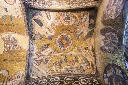 chora: Estambul, Turqu�a - 20 de mayo de 2012. Este mosaico representa Joachim sostiene Mar�a en sus brazos y avanzar hacia los sacerdotes sentados alrededor de la mesa que bendecir al ni�o. La Iglesia del Santo Salvador en Chora (el Museo Chora, Mezquita o la Iglesia) es consid�r�