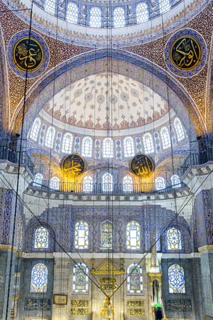 fatih: New mosque in Fatih, Istanbul, Turkey