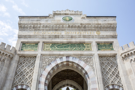 univercity: Main gate of Istanbul Univercity in Beyazit district of Istanbul, Turkey Stock Photo