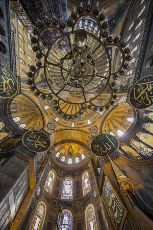fatih: Haghia Sophia Museum in Fatih district of Istanbul, Turkey Editorial