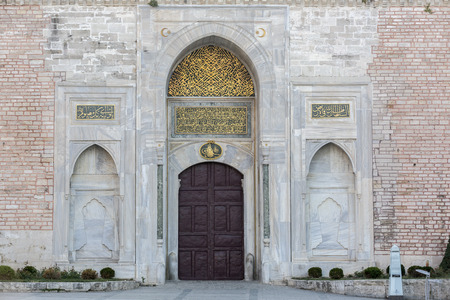 fatih: Gate of Topkapi Palace First Yard in Istanbul, Turkey.