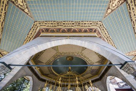 fatih: Fountain of Haghia Sophia Museum in Fatih district of Istanbul, Turkey