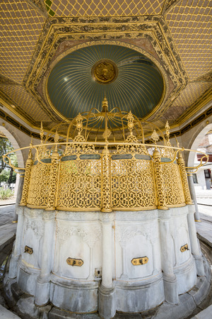 fatih: Fountain of Haghia Sophia Museum in Fatih district of Istanbul, Turkey