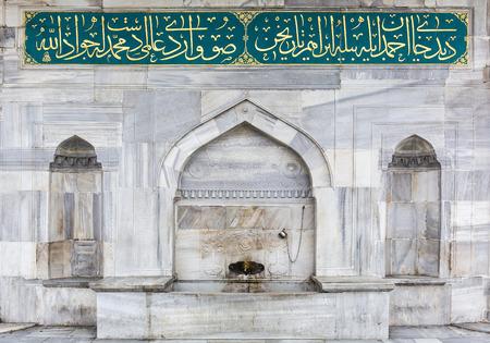 iii: III. Ahmet Fountain in Uskudar square, Istanbul, Turkey.