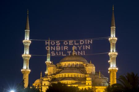 Sultanahmet Mosque in Istanbul, Turkey.