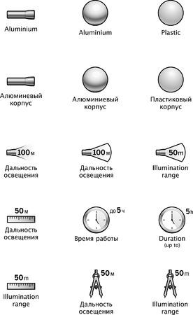 Shiny 3d vector icons: electricity Ilustração