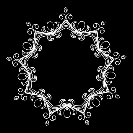 Vector beautiful ornamental rosette. For ethnic or tattoo design.