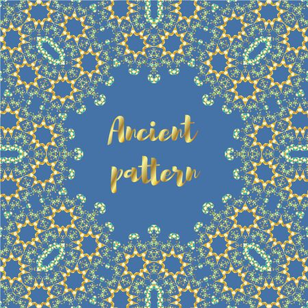 Gold color round abstract ethnic ornament mandala. Based on old greek, arabic and turkish motifs. For textile, invitations, banners and other
