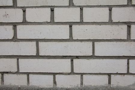 textura: brick wall Stock Photo