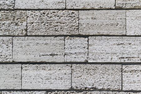 building material for the construction of fences, houses.decorative facing building materials of cubic form Reklamní fotografie - 135476806