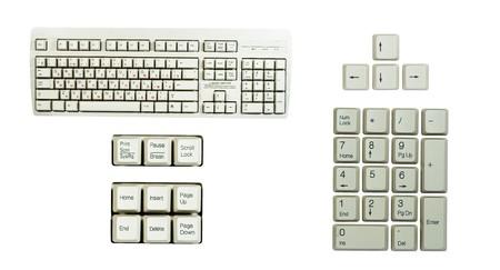 teclado num�rico: Conjunto de la parte del teclado, teclado num�rico, aisladas sobre fondo blanco Foto de archivo