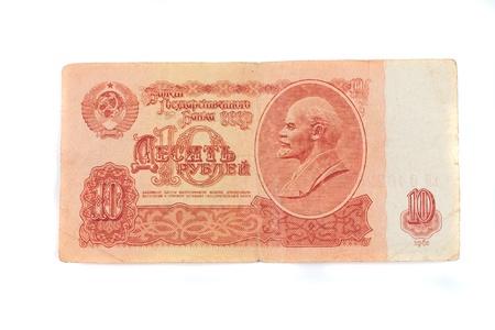 10 Roebels Russische bankbiljet - vintage ingetrokken valuta Stockfoto
