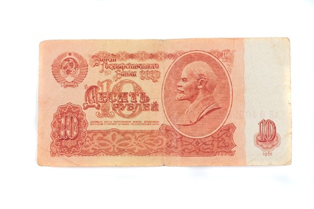 10 Rubles Russian banknote - vintage withdrawn currency
