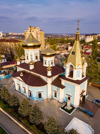Aerial drone view of christian church in the kishinev city Imagens