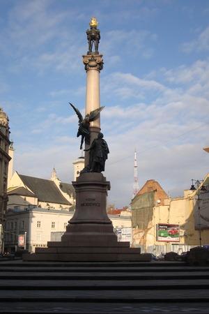 publicist: Adam Mickiewicz Monument in Lviv