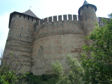 fortress: Hotyn fortress
