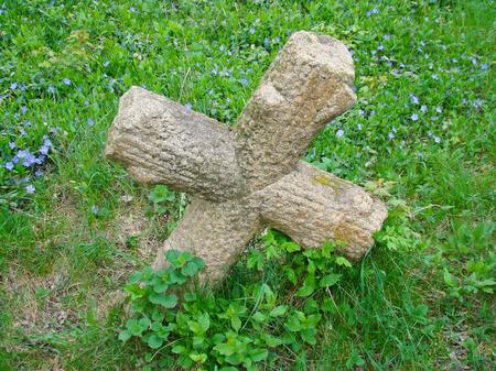 jewish: Old jewish graves in Uman, Ukraine Stock Photo
