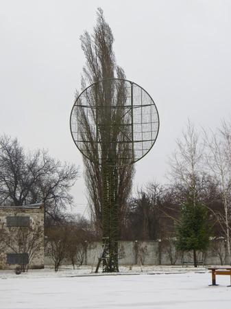 radar: Army radar