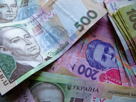 ukrainian: ukrainian banknotes